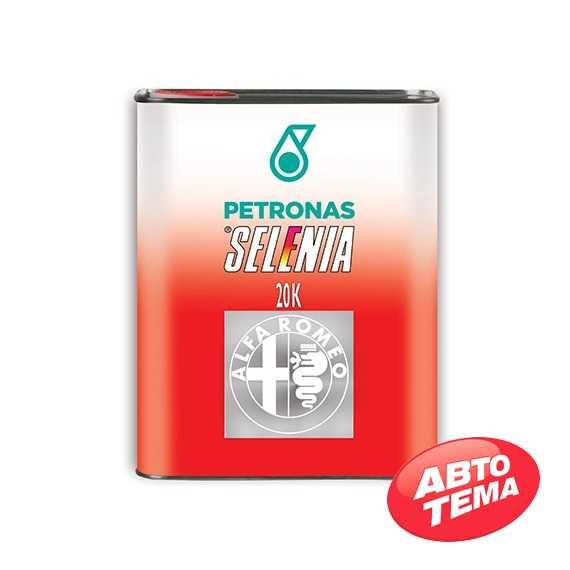 Купить Моторное масло SELENIA 20K Alfa Romeo 10W-40 (2л)