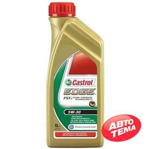 Купить Моторное масло CASTROL Edge FST FST 5W-30 (1л)