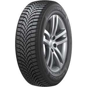 Купить Зимняя шина HANKOOK WINTER I*CEPT RS2 W452 195/60R15 88T