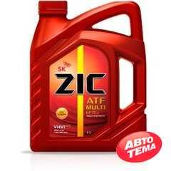 Трансмиссионное масло ZIC ATF MULTI LF - Интернет магазин резины и автотоваров Autotema.ua