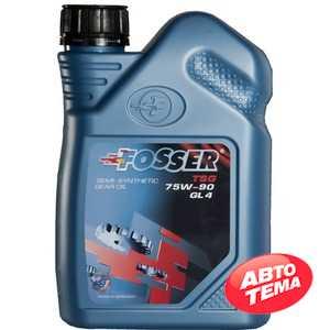 Купить Трансмиссионное масло FOSSER TSG 75W-90 GL-4 (4л)