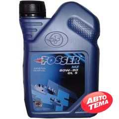Трансмиссионное масло FOSSER MZ - Интернет магазин резины и автотоваров Autotema.ua