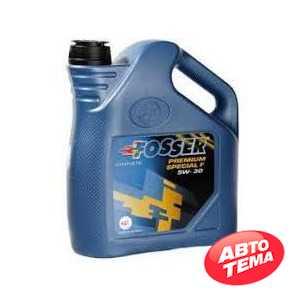 Купить Моторное масло FOSSER Premium Special F 5W-30 (4л)