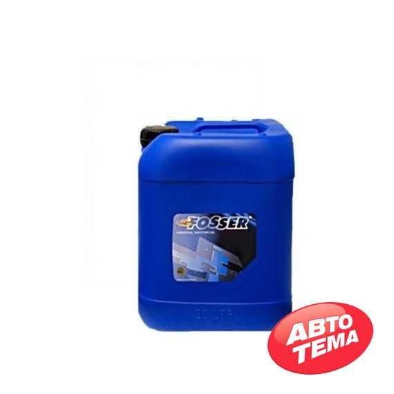 Моторное масло FOSSER Drive Turbo - Интернет магазин резины и автотоваров Autotema.ua