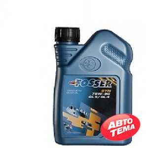 Купить Трансмиссионное масло FOSSER SYN 75W-90 GL-4/GL-5 (1л)