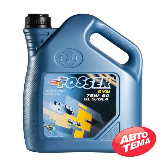Трансмиссионное масло FOSSER SYN - Интернет магазин резины и автотоваров Autotema.ua