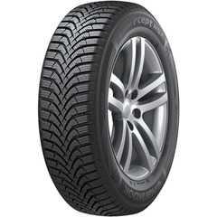 Зимняя шина HANKOOK WINTER I*CEPT RS2 W452 - Интернет магазин резины и автотоваров Autotema.ua