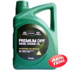 Купить Моторное масло HYUNDAI Mobis Premium DPF Diesel DPF 5W-30 C3 (6л)