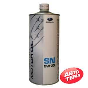Купить Моторное масло SUBARU Motor Oil SN 0W-20 (1л)