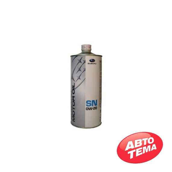 Моторное масло SUBARU Motor Oil SN - Интернет магазин резины и автотоваров Autotema.ua