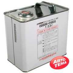 Купить Гидравлическое масло TOYOTA SUSPENSION FLUID AHC (2.5л)