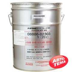 Купить Трансмиссионное масло TOYOTA ATF WS (20л)