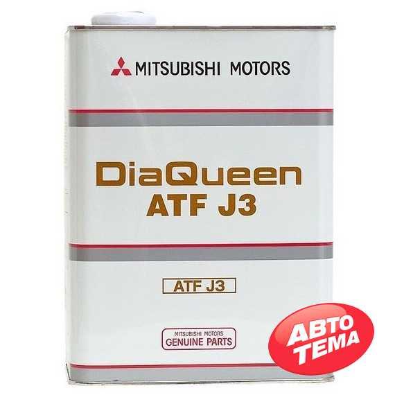 Трансмиссионное масло MITSUBISHI ATF J3 - Интернет магазин резины и автотоваров Autotema.ua