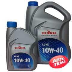 Моторное масло TEMOL Luxe Diesel - Интернет магазин резины и автотоваров Autotema.ua