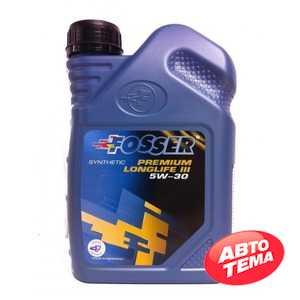 Купить Моторное масло FOSSER Premium Longlife III 5W-30 (1л)