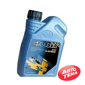 Купить Трансмиссионное масло FOSSER ATF 6-Speed (1л)