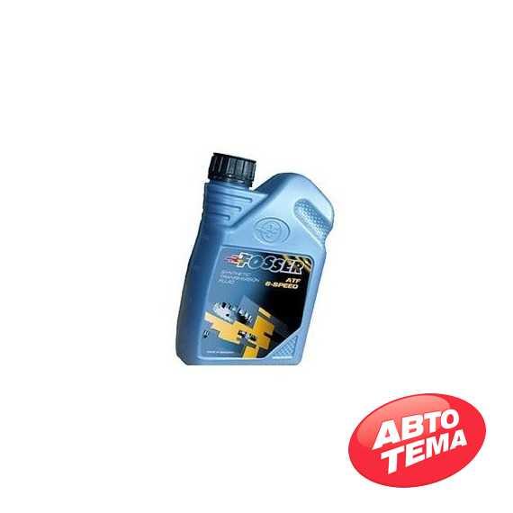 Трансмиссионное масло FOSSER ATF 6-Speed - Интернет магазин резины и автотоваров Autotema.ua