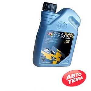 Купить Трансмиссионное масло FOSSER ATF CVT (1л)