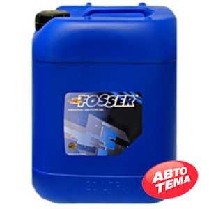Купить Трансмиссионное масло FOSSER Dexron D II (20л)