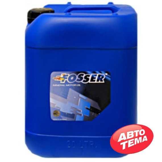 Трансмиссионное масло FOSSER TSG - Интернет магазин резины и автотоваров Autotema.ua