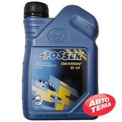 Трансмиссионное масло FOSSER Dexron D VI - Интернет магазин резины и автотоваров Autotema.ua