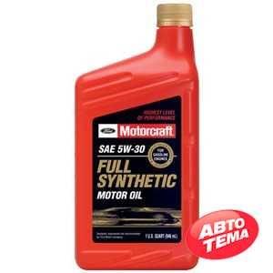 Купить Моторное масло FORD Motorcraft Full Synthetic 5W-30 (0.946л)