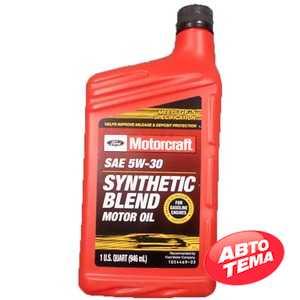 Купить Моторное масло FORD Motorcraft Premium Synthetic Blend 5W-30 (0.946л)