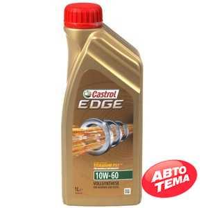 Купить Моторное масло CASTROL Edge Diesel Titanium FST 10W-60 (1л)
