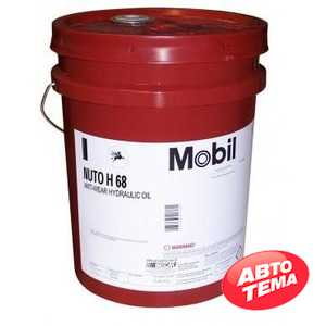Купить Гидравлическое масло MOBIL Nuto H 68 (20л)