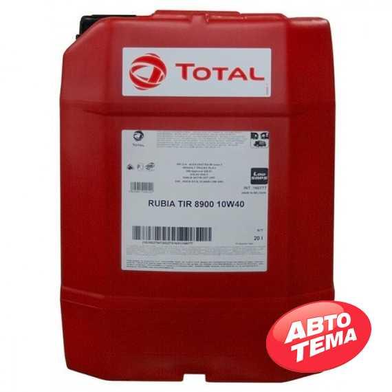 Моторное масло TOTAL TP MAX - Интернет магазин резины и автотоваров Autotema.ua