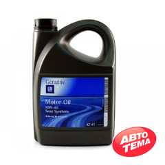 Купить Моторное масло GM Motor Oil Semi Synthetic 10W-40 (4л)
