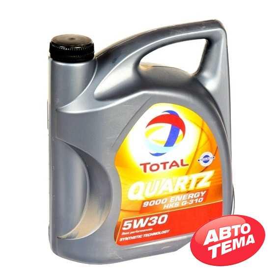 Купить Моторное масло TOTAL QUARTZ Energy 9000 5W-30 (1л)