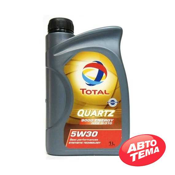 Моторное масло TOTAL QUARTZ Energy 9000 - Интернет магазин резины и автотоваров Autotema.ua
