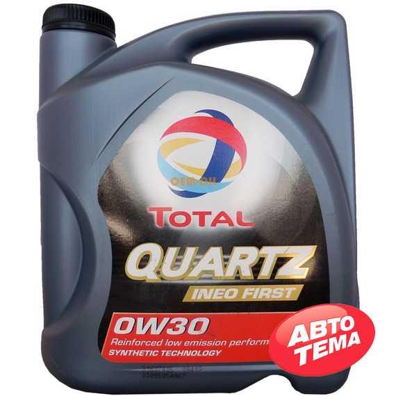Моторное масло TOTAL QUARTZ Ineo First - Интернет магазин резины и автотоваров Autotema.ua