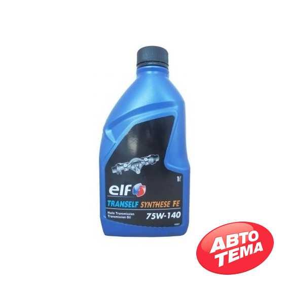 Трансмиссионное масло ELF Tranself Synthese FE - Интернет магазин резины и автотоваров Autotema.ua
