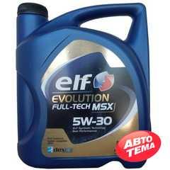 Купить Моторное масло ELF EVOLUTION Full-Tech MSX 5W-30 (5л)
