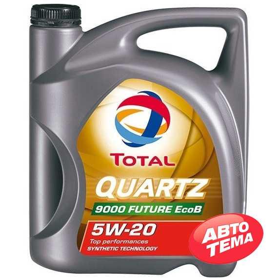 Моторное масло TOTAL QUARTZ Future 9000 - Интернет магазин резины и автотоваров Autotema.ua