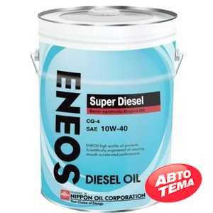 Купить Моторное масло ENEOS Super Diesel 10W-40 CG-4 (20л)