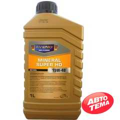 Моторное масло AVENO Mineral Super HD - Интернет магазин резины и автотоваров Autotema.ua