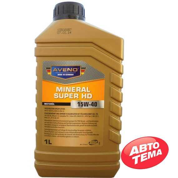 Купить Моторное масло AVENO Mineral Super HD 15W-40 (1л)