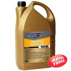 Купить Моторное масло AVENO Mineral Super HD 15W-40 (5л)