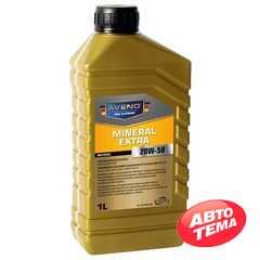 Моторное масло AVENO Mineral Extra - Интернет магазин резины и автотоваров Autotema.ua