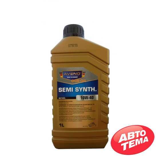 Моторное масло AVENO Semi Synth.  - Интернет магазин резины и автотоваров Autotema.ua