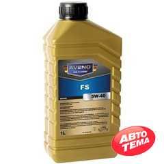 Купить Моторное масло AVENO FS 5W-40 (1л)