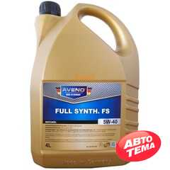 Купить Моторное масло AVENO FS 5W-40 (4л)