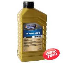 Купить Моторное масло AVENO FS Low SAPS 5W-30 (1л)