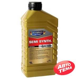 Купить Моторное масло AVENO Semi Synth.  2-Stroke Engine (1л)