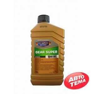 Купить Трансмиссионное масло AVENO Gear Super 80W-90 (1л)