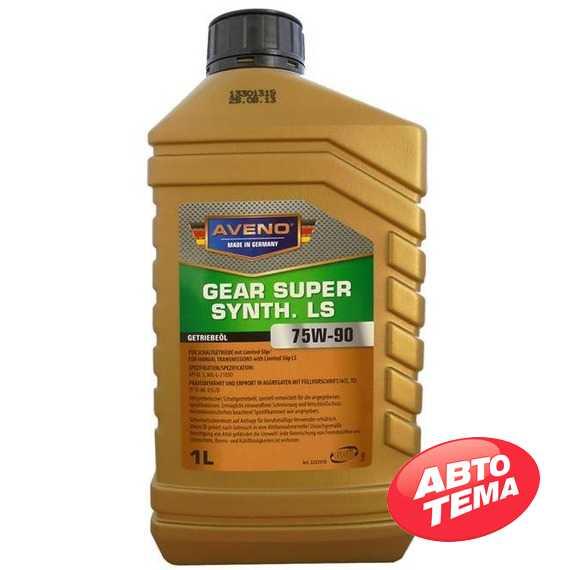Трансмиссионное масло AVENO Gear Super - Интернет магазин резины и автотоваров Autotema.ua