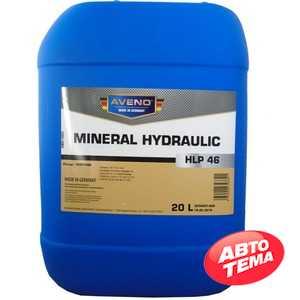 Купить Гидравлическое масло AVENO Mineral Hydraulic HLP 46 (20л)